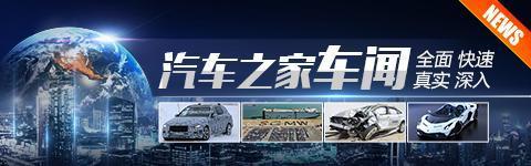 有望上半年上市 全新傲虎正式开启预售 汽车之家