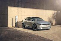 开启电气化新征程 现代汽车全新电动品牌首款车型IONIQ(艾尼氪)5全球首秀