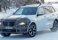 新BMW X7路试谍照曝光 或将采用新7系同款设计