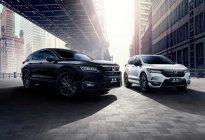 新增格陵兰白车漆、提供全新配置车型 新款广汽本田皓影上市售16.98万元起