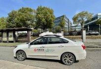 路人视角体验东风Robo Taxi自动驾驶出租车,看完再决定去不去试试?