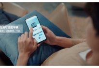 为什么说ID.Hub是助力上汽大众实现数字化营销的最佳帮手?