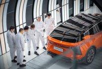高合汽车城市精品工厂投产  HiPhi X量产车将在5月如期交付