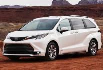 一汽丰田新车计划曝光 下半年陆续登场
