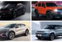 不吹牛,单从颜值看,这4款自主SUV,已能代表国产车设计巅峰