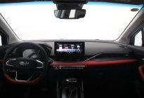 车动态:揽胜星脉上市;丰田全新车型;帝豪S首发