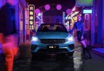 吉利帝豪S开启预售,新车将于4月26日正式上市
