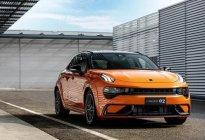 领克品牌表现优异 吉利汽车今年一季度销量突破33万辆