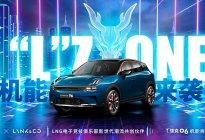 新国潮,共团战 ——领克06与LNG电子竞技俱乐部达成战略合作