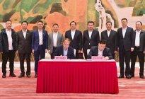 小鹏汽车第三工厂落户武汉 规划产能10万辆