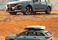 带上家人去旅行,这4款实用型家轿值得考虑,福克斯猎装版领衔