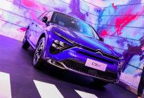 配置信息曝光 雪铁龙凡尔赛C5 X将于8月9日开启预售