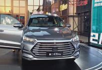 除了新发动机还有新外观和内饰,解析比亚迪新SUV