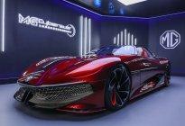 纯电跑车名爵MG Cyberster概念车将亮相上海车展