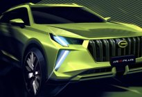 将于上海车展首发、搭载2.0T发动机 传祺GS4 PLUS官图公布