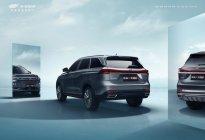 长安欧尚X7 PLUS官图发布 将在上海车展首发亮相