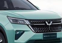 五菱全球银标首款战略型SUV即将亮相上海车展,新车有啥看头?