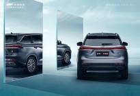 长安欧尚X7 PLUS官图发布 上海车展首发亮相