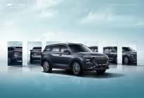 长安欧尚X7 PLUS将于车展亮相 定位更高 造型更精美