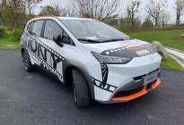 纯电SUV也能很潮流 试驾广汽埃安AION Y