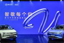 2021上海车展:威马W6首批车辆开启交付
