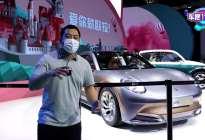 3.5s破百的欧拉 上海车展实拍欧拉闪电猫