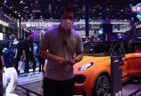 零百加速6.2s 制动距离34m 上海车展实拍领克02 Hatchpack