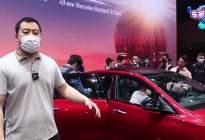 """上海车展的""""流量明星"""" 实拍全新换代的奔驰C级"""