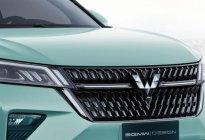 五菱首款银标SUV露面,金属质感更年轻,搭载1.5T发动机