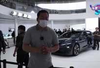 续航1000km 固态电池 上海车展实拍蔚来ET7