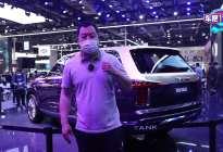 """保定""""库里南"""" 上海车展实拍坦克800"""