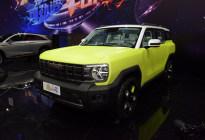定位紧凑型SUV 哈弗X DOG将2022年上市