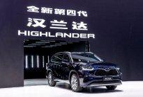 子弹说车丨量少料多!上海车展合资品牌重磅燃油新车盘点