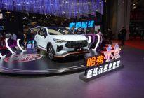 哈弗赤兔上海车展开启预售预售价10.98万元-12.68万