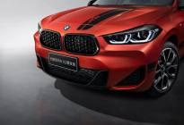 创新BMW X2曜夜版/锋芒版上市,车展现场阵容强大