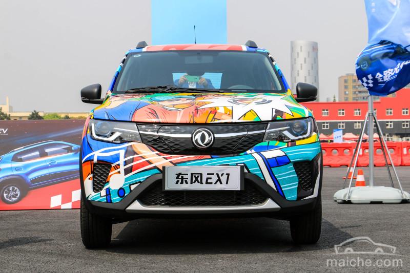 代步小车的第N+1种选择 试驾东风EX1