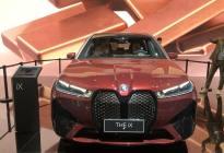 静态体验宝马iX:这款纯电SUV旗舰,细节有哪些奇思妙想?