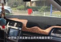 车子遮光垫有没有必要用?是为了防晒吗?现场演示给你看