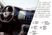 售15.49万起,搭载最新智慧车联系统,2021款速派上市