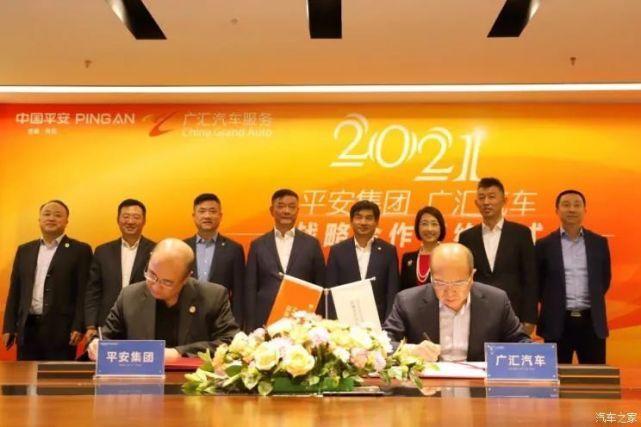 公司与中国平安成员公司将基于SaaS系统携手进行信息化、数据化的合作开发无人车 无人车 第11张