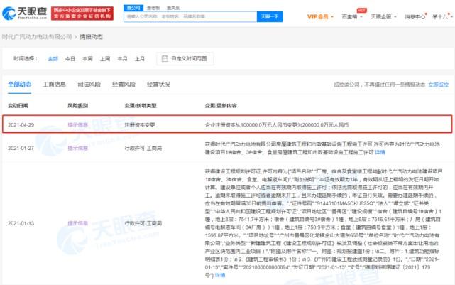 公司与中国平安成员公司将基于SaaS系统携手进行信息化、数据化的合作开发无人车 无人车 第5张