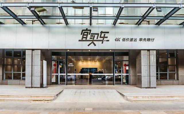 公司与中国平安成员公司将基于SaaS系统携手进行信息化、数据化的合作开发无人车 无人车 第10张