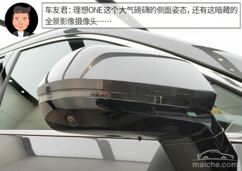 杠精说丨问鼎新能源增程车市场 岚图FREE PK 理想ONE
