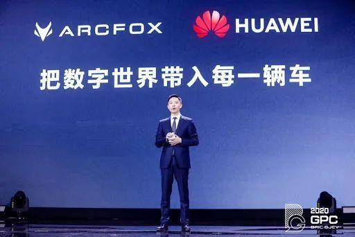 公司与中国平安成员公司将基于SaaS系统携手进行信息化、数据化的合作开发无人车 无人车 第3张
