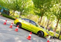 全新荣威i5东北区正式上市、5.99万元起售