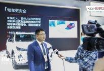 瑞虎7超能版安徽区域上市,携30项升级冲击10万级SUV市场