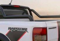 福特Ranger猛禽X官图发布