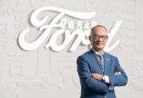 长安福特宣布重要人事调整 全国销售服务机构总裁杨嵩离任