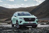 五菱星辰最新官图发布 首款战略型SUV 沿用翼动美学