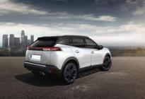 全新Jeep小型SUV,造型硬朗大气,明年正式量产